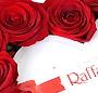 Inima trandafiri Raffaello